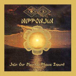 Far East Family Band - Nipponjin EP