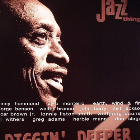 VARIOUS ARTISTS - Diggin' Deeper 7 - The Roots Of Acid Jazz (sealed) - 33T
