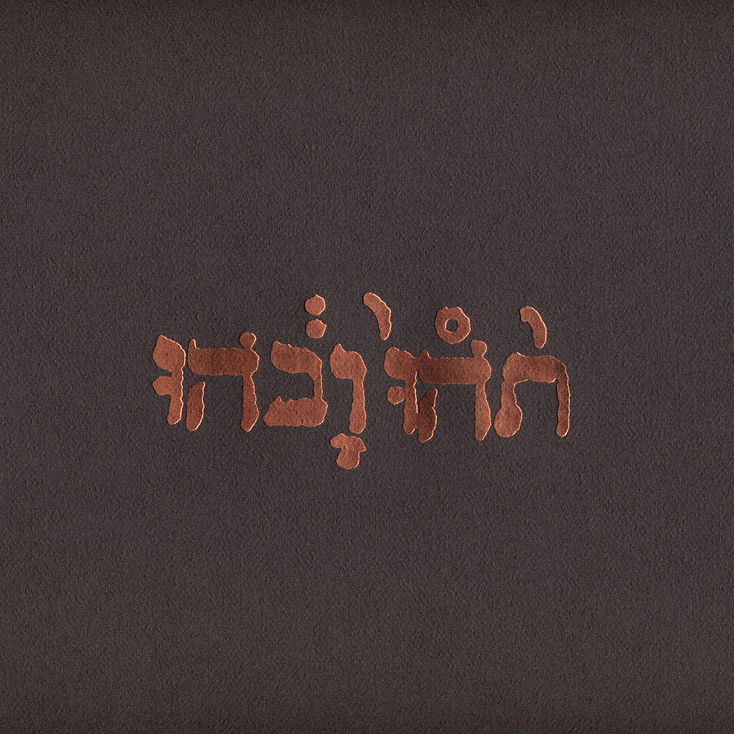 Godspeed You Black Emperor ! | Slow Riot For New Zero Kanada E.P. 180 g