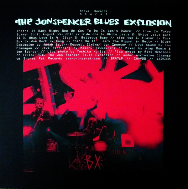 Jon Spencer Blues Explosion | That's It Baby Right Now We Got To do It Let's Dance! (sealed) Colored vinyl (2016)